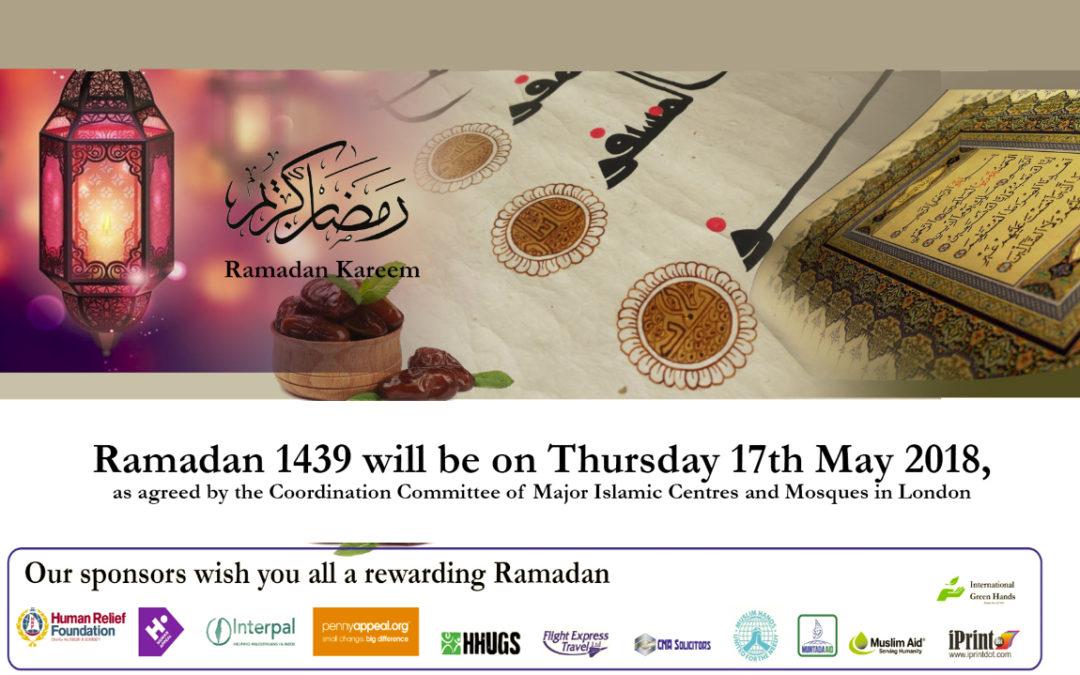 1st Day of Ramadan: 17 thursday 2018