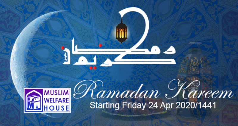 1st Day of Ramadan Friday 24th April 20201