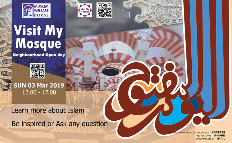 Visit My Mosque 2019