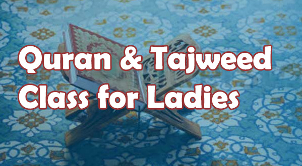 Quran Classe for ladies