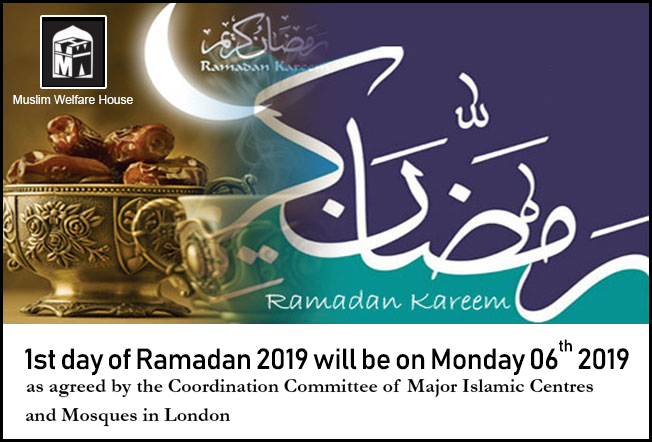 1st Day of Ramadan Monday 06 May 2019