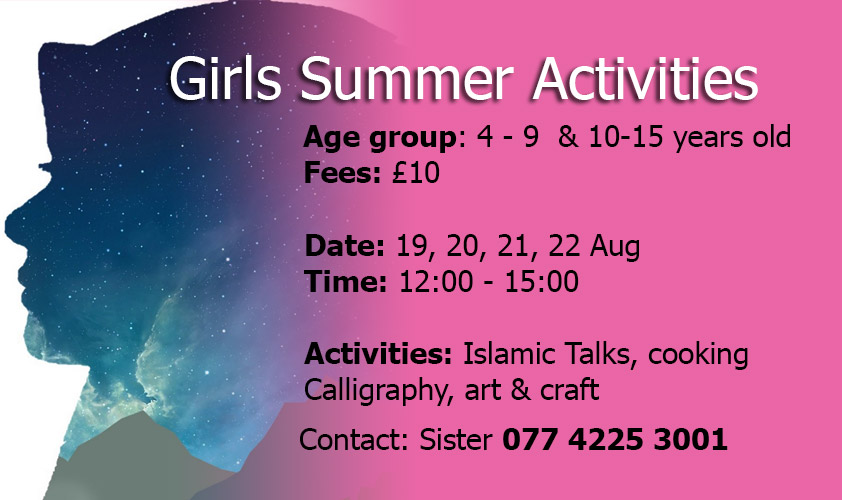 Dari Girls Summer Activities – days