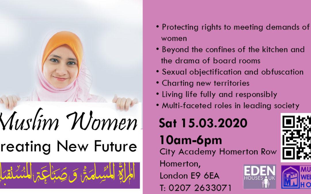 Muslim Women Creating New Futures