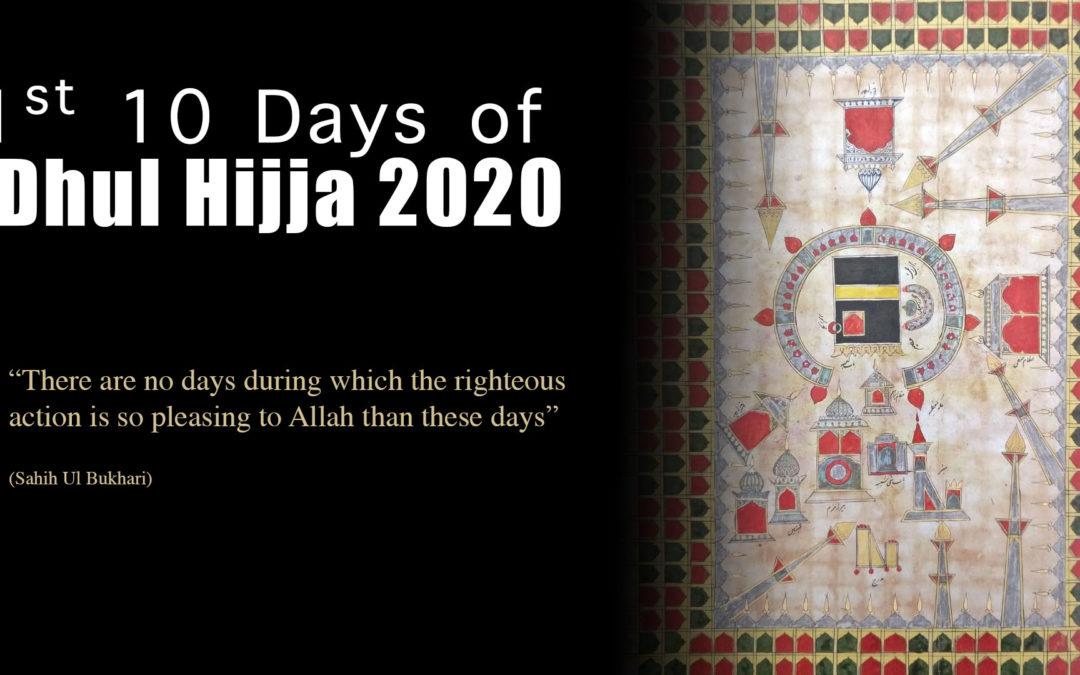 Dhul Hijjah 2020