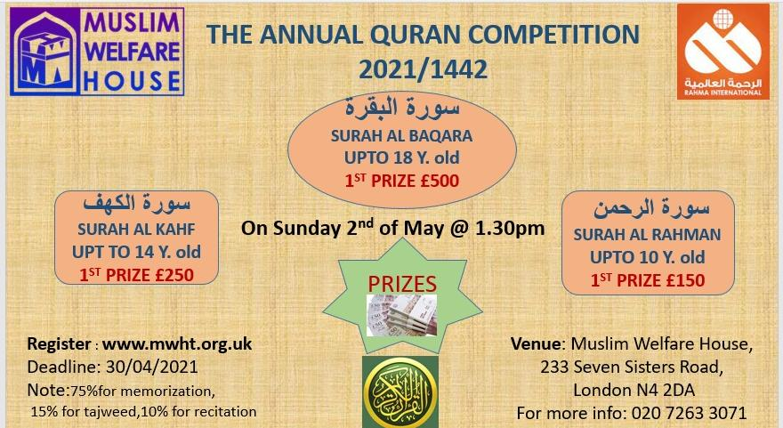 Ramadan Qur'an Competition